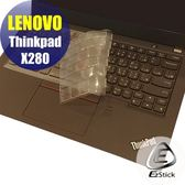 【Ezstick】Lenovo ThinkPad X280 奈米銀抗菌TPU 鍵盤保護膜 鍵盤膜