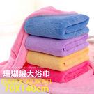 超吸水珊瑚絨 大浴巾【HB-020】浴巾...