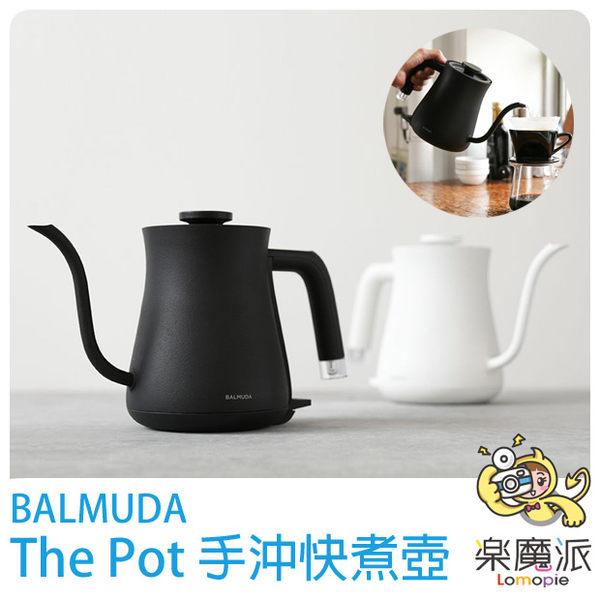 樂魔派『 日本代購 日本 BALMUDA The Pot K02A 快煮手沖水壺 600ml 』黑 白 簡約設計 加熱快速 咖啡 茶