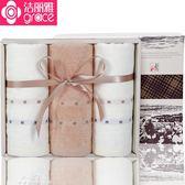 竹槳纖維毛巾禮盒套裝 商務回禮饋贈員工福利禮品 中秋節限時促銷
