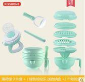 轉碗食 寶寶輔食研磨器手動研磨碗多功能水果泥料理機嬰兒輔食機工具套裝 情人節禮物