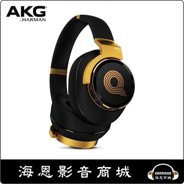 【海恩數位】AKG N90Q 旗艦 耳罩式抗噪耳機 內建DAC 金色