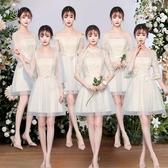 伴娘禮服女姐妹團閨蜜裝短款裙灰色香檳新娘結婚冬 青木鋪子