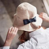 草帽 帽子女夏天防曬漁夫盆帽日系百搭沙灘遮陽休閑海邊正韓夏出游 米蘭shoe