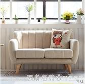 北歐布藝小戶型臥室簡約日式客廳兩人三人沙發經濟型二人雙人沙發 NMS漾美眉韓衣