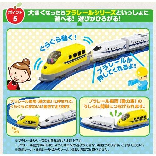 《 TAKARA TOMY 》寶寶多美火車 - 700系新幹線  / JOYBUS玩具百貨