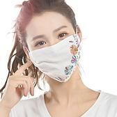 真絲口罩夏天透氣防曬口罩女夏防紫外線冰絲薄款騎行防塵遮陽戶外