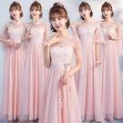 伴娘禮服 伴娘禮服女仙氣學生2020創意伴娘服中式仙氣質中國風姐妹團禮服裙 小宅女