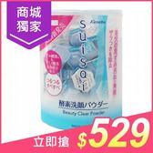 Kanebo佳麗寶 suisai 酵素洗顏粉(藍)0.4g x 32顆入【小三美日】$550