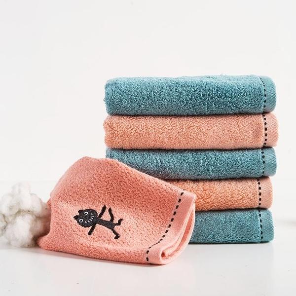 擦臉成人柔軟洗澡洗臉毛巾加厚情侶吸水手巾家用巾【雲木雜貨】