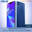 【送玻保】華碩 ASUS ZenFone...