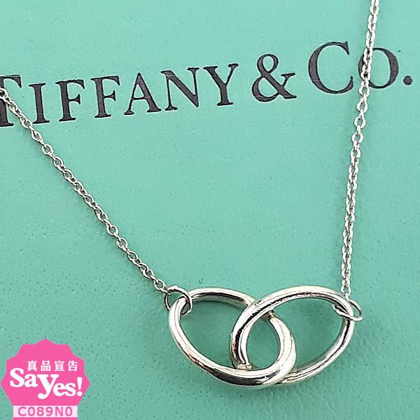 【奢華時尚】秒殺推薦絕版款!Tiffany 橢圓雙環925純銀項鍊(八五成新)#21070