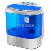 (快速)洗衣機 家用雙桶缸半全自動寶嬰兒童小型迷你洗衣機脫水甩乾220V