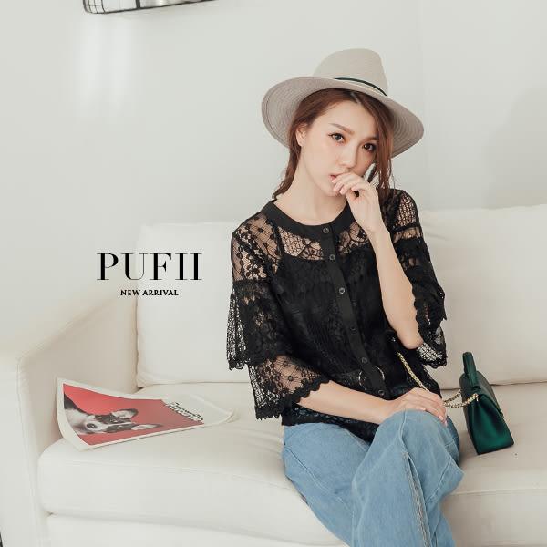 (現貨)PUFII-套裝 細肩背心+雙層荷葉袖蕾絲罩衫兩件式套裝-0322 現+預 春【CP12516】