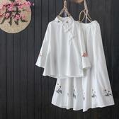 民族風套裝-刺繡中式盤口上衣T恤文藝復古寬鬆民族風兩件套套裝女 超值價