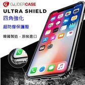 韓國 G.LIDER 四角強化超防爆 iPhone 8 7 三星 S8 S8+ Note8 防摔保護殼 手機殼【A711601】