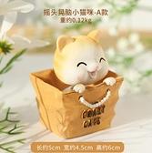 創意擺件 可愛搖頭貓咪樹脂創意擺件辦公室桌面治愈系ins小裝飾品擺設【快速出貨八折搶購】