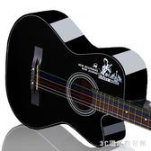 38寸初學者民謠木吉他新手入門練習吉它jita加全套配件   XY3897  【3c環球數位館】