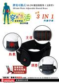 +venture 鋰電支撐型腰部SH-290M(速配鼎醫療用熱敷墊-未滅菌)超值搶購↘4折