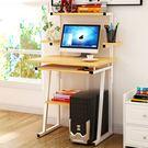 現代簡約台式電腦桌書桌 家用組合辦公桌子...