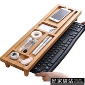 竹質置物架家用桌面小物件收納宿舍懶人鍵盤架子多 整理置物架MBS