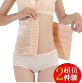 收腹帶產后束腰帶女腰夏季透氣薄款收腰衣腰封 喵小姐