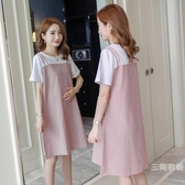 洋裝2020孕婦裝夏季裝短袖洋裝時尚中長款寬松假兩件A字夏裝辣媽上衣