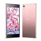 庫存新機 SONY XPERIA Z5 Premium 4K熒幕手機 5.5吋 3+32 八核心 完整盒裝 門市現貨 保固半年