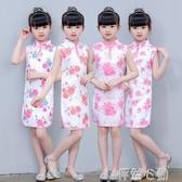 旗袍 女童旗袍連身裙中大童唐裝小孩演出禮服寶寶中式兒童旗袍 怦然心動