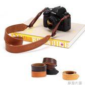 cam-in 牛皮單反相機背帶 微單攝影肩帶通用型 尼康佳能Leica索尼『摩登大道』
