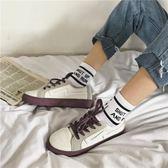 新款帆布鞋女韓版ins女鞋港風超火李圣經同款鞋子百搭小白鞋