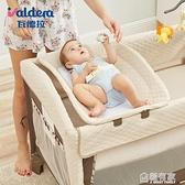 尿布台 valdera對接款嬰兒床專用尿布台按摩護理台換衣換尿片台  ATF  極有家