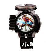 兒童手錶夜光卡通石英錶 RTB-32