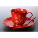 【日本製】【越前漆器】鬱金香 咖啡杯 杯盤組 附湯匙 SD-2020 - 日本製