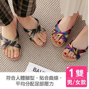 【AXIS 艾克思】繽紛織帶亞麻防滑室內拖鞋(男/女款)_1雙紫黃款-S_35-36