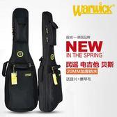 握威warwick電貝斯電吉他包40/41寸雙肩民謠木吉他包加厚琴包背包(交換禮物 創意)聖誕