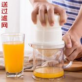 石榴蔬菜渣汁家用分離榨汁機手動手搖水果工果汁扎手機小型炸迷你  WD初語生活