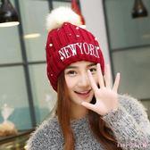 月子帽 孕婦帽子冬季產婦帽產后帽子保暖加厚坐月子帽孕媽媽帽LB2413【Rose中大尺碼】