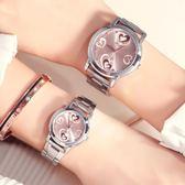 韓版時尚潮流心形簡約學生男女錶鋼帶防水情侶對錶一對 sxx3080 【雅居屋】