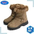 【ESKT 台灣 童 雪靴《咖啡》】SN...