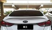 【車王汽車精品百貨】現代 Hyundai Elantra 全包 大尾翼 尾翼 壓尾翼 定風翼 導流板