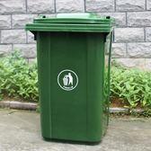 交換禮物-360升大型垃圾桶全新料戶外公共環衛塑料垃圾桶物業環衛局WY