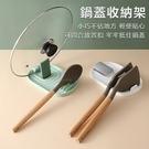 【摺疊鍋鏟架】廚房鍋蓋收納架 可折疊鍋蓋架 有儲水槽可懸掛餐具架