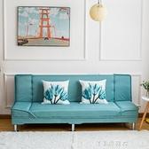 可摺疊沙發客廳小戶型布藝沙發簡易單人雙人三人沙發1.8米沙發床 NMS漾美眉韓衣