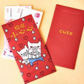 【BlueCat】小居居豬仔系列趣味紅包袋(6入裝)