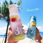 塑膠杯夏季潮流簡約塑膠水杯帶蓋運動磨砂水瓶太空杯女學生原宿隨手杯子 陽光好物