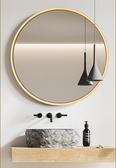 鏡子 鏡子挂牆衛生間宿舍鏡子帶框壁挂圓鏡浴室帶置物架免釘圓形鏡【快速出貨】