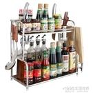 廚房置物架不銹鋼家用大全落地式多層台面調料調味品用品收納架子 1995生活雜貨NMS
