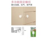 日本 Richell 利其爾 櫥櫃拉門自動鎖扣(1入)
