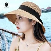 沙灘帽 帽子女防曬遮陽大帽檐手編草帽太陽漁夫帽海邊沙灘度假夏